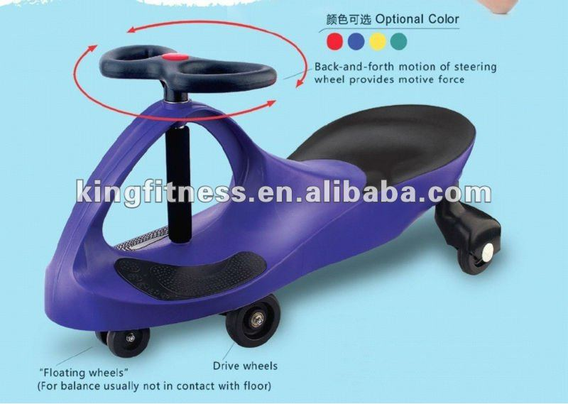 Factory supply directly !Hot sales children plasma car ,kids twist car , swing car SC403