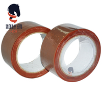 Brown Color High Stickness Easy Tear Duct Tape