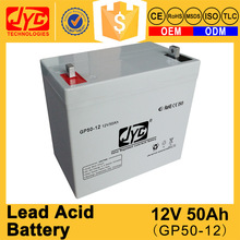 newest hot selling sealed maintenance free lead acid 24v 50ah battery
