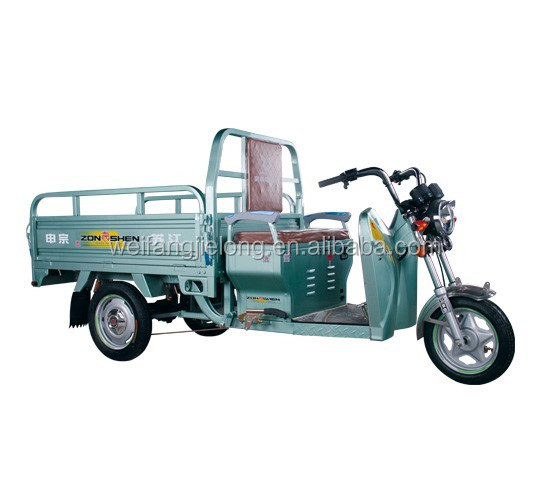 Zongshen eletric tricycle battery operated tricycle made in china