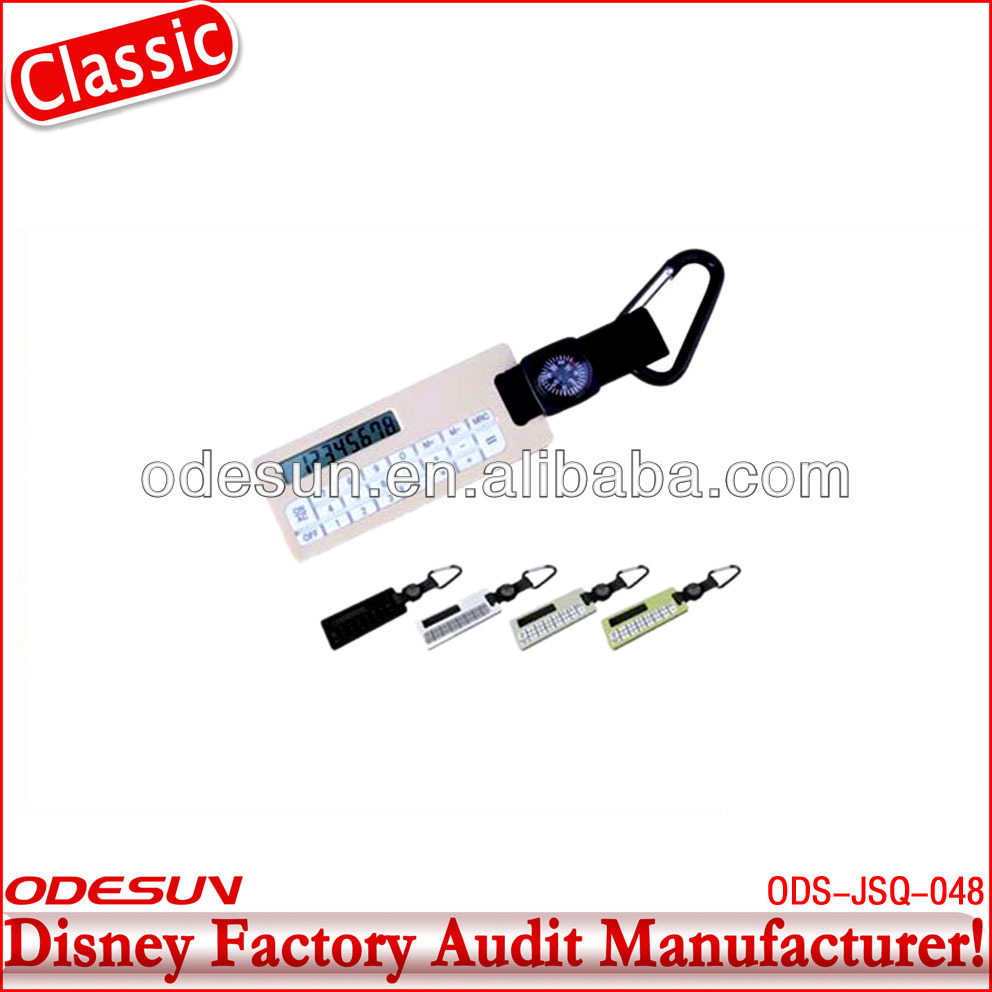 Disney factory audit graphing calculator 145702