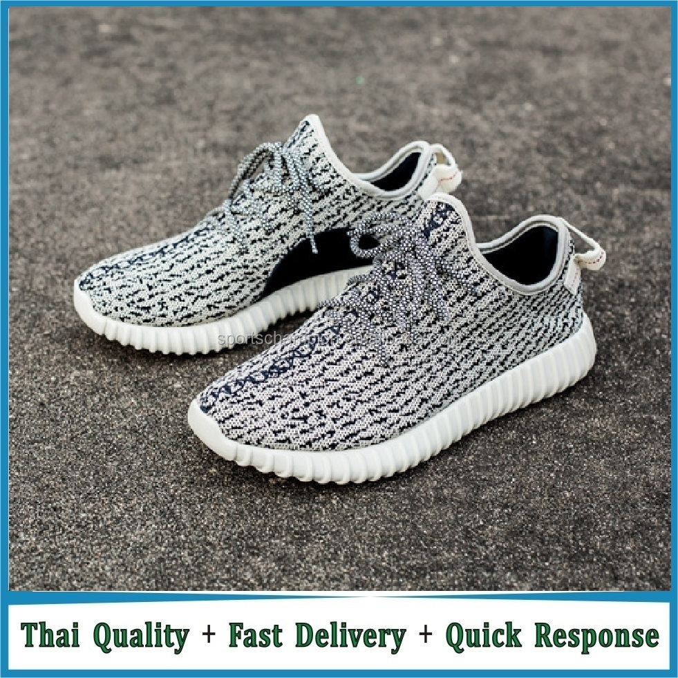 free shipping yeezys boost 350 running <strong>shoes</strong>