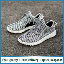 free shipping yeezys boost 350 running shoes