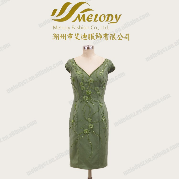 Emerald satin embroidery beading formal short sleeve elegant office ladies dresses