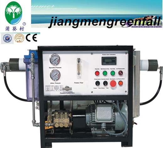 2014 Seawater Desalination System for Vessel, Ship, Boat, Drill Rig /prcie /manufacturer