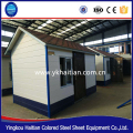 New Style Prefabricated Steel Frame beach house Villa for Living Hotel Guard House,Warehouse,Toilet,Sentry Box