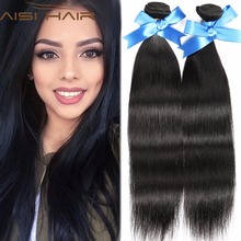 Fashion Style Black Color Brazilian Human Straight Virgin Hair Weave
