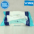 Spunlace nonwoven patient healthcare wipes for nursing