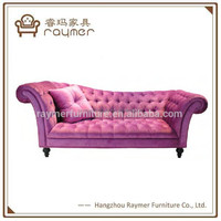 Royal Living Room Sofas European French Style Chaise Lounge