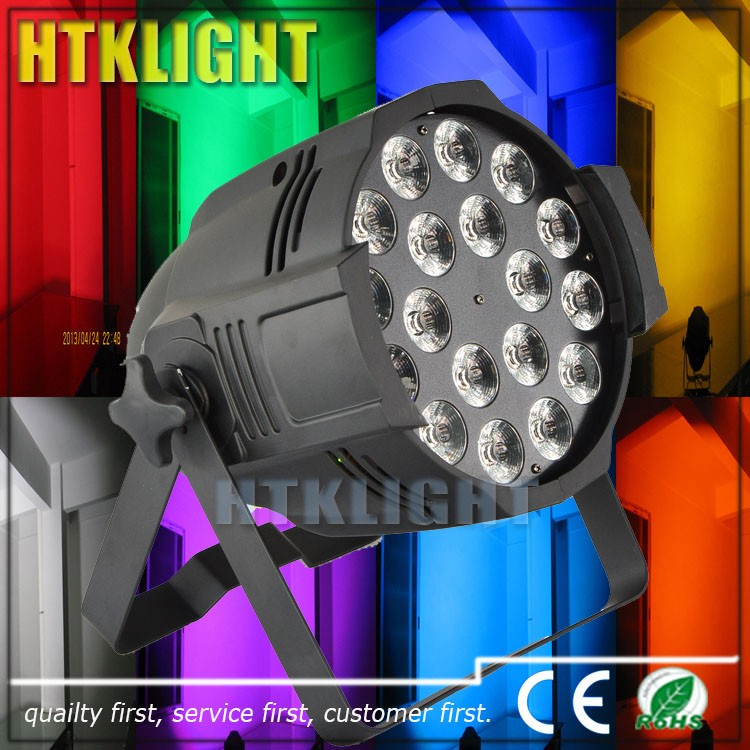 quality 18*18w 6 in 1 300w par56 led replacement