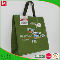Unique Design Promotional Gifts Sets Foldable Shopping Bag