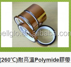 260 degree high heat resistant polymide tape