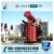High Voltage 110kv 31500kva Oil Transformer with Copper Winding