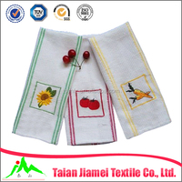 china factory 100% cotton honeycomb tea towel wholesale