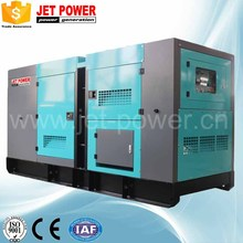Fuel Less 60kva Diesel Generator Set Soundproof Type With Waterproof Canopy