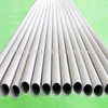 AISI309S Stainless Steel Tubing