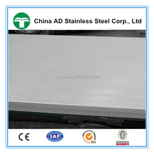 aisi 304 stainless steel sheet,410 stainless steel sheet, 430 stainless steel sheet