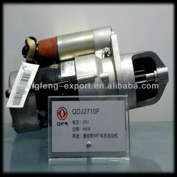 6.0W Cummins Auto Starter Motor Part Planetary Gear-reduction