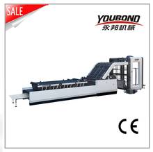 automatic flute laminating machine with corrugated paper