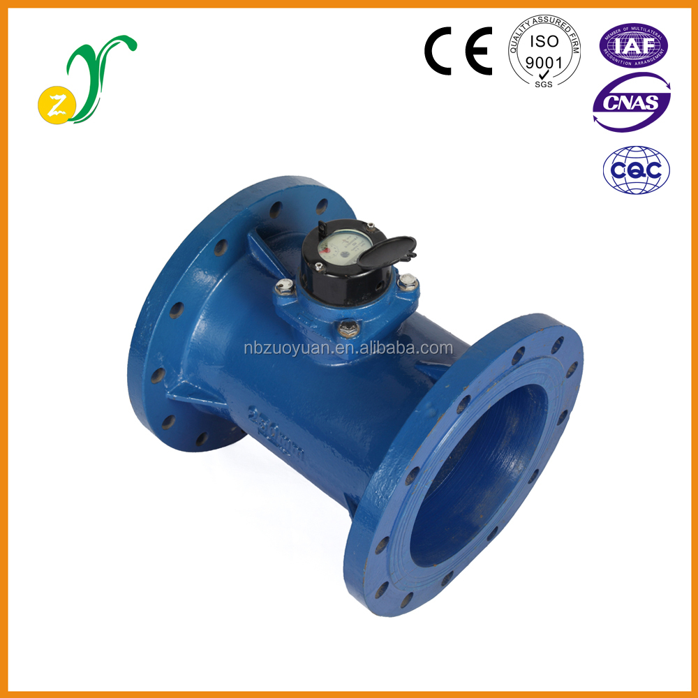 Best buys brass body digital cheap class A agriculture ultrasonic flow meter price