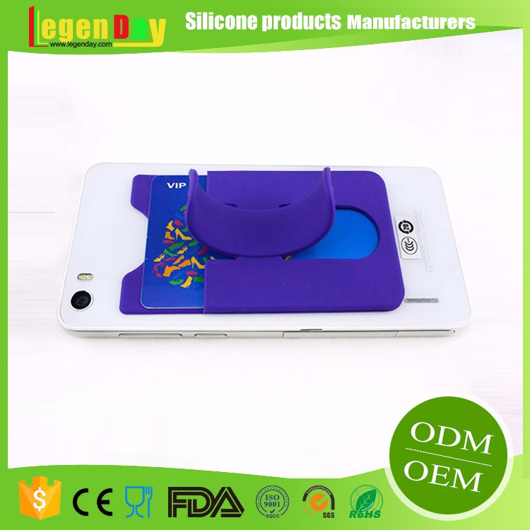 Wholesale customized Waterproof silicone mobile phone in car holder