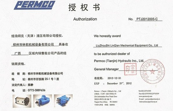 Liugong Parts Wheel Loader Hydraulic Parts 53C0011 Construction Machinery Equipment CLG856 Oil Filter