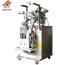 50g 10g baking soda powder packing machine