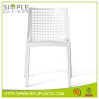 Wholesale chinese modern outdoor furniture white plastic lounge chair
