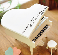 china alibaba 2015 Hand Cranked Wooden Mini Piano Shaped Music Box
