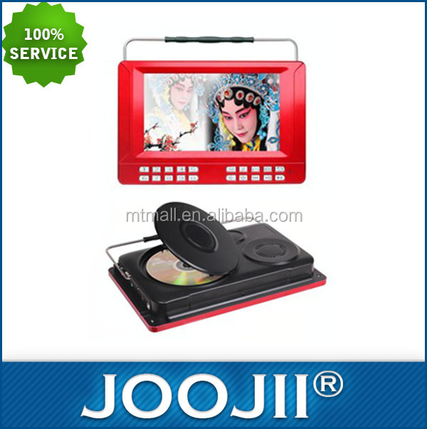 7 inch analog portable TV with DVD, Good price portable mini tv