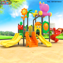 children outdoor recreation and fitness kindergarten playground equipment