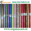 /product-detail/different-kinds-of-organza-roll-for-decoration-531137373.html
