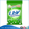 Liby Stain Free Apparel Washing Powder