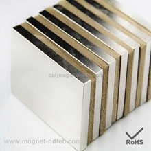 Amazing Power Strong N50 N52 Neodymium Magnets Block