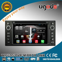 alibaba china supplier touch screen multimedia speaker car dvd for TOYOTA VIOS/HILUX/ Terios