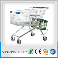 trolley handle/supermarket trolley/baby troly