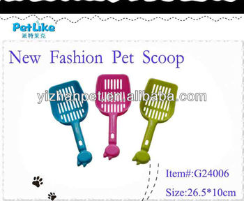 Hot Sale colorful and High quality Pet scoop for dog