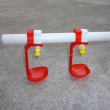 pvc water pipe for chicken and quails