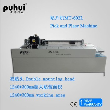 Taian puhui / SMT automatic / multi-functional / high efficiency / desktop / free feeder / Mounter / MT-602