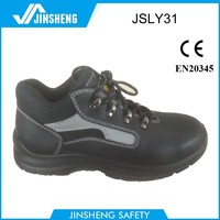 2015 new design steel toe cap for safety shoes safety shoes germany cheap safety shoes