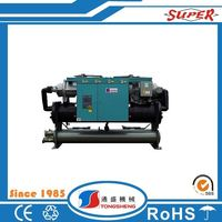 High Efficient water cooled industrial screw chiller