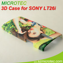 for sony xperia s lt26i cover case for sony ericsson xperia s lt26i arc hd