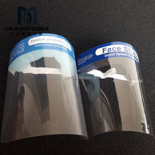 Disposable medical ce certificated face shield face shield free sample