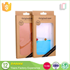 Eco-friendly brown kraft paper cell phone case package box