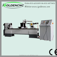 sell used woodworking machines cnc lathes for wood