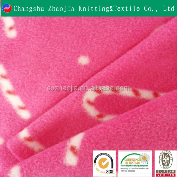 Custom 100% polyester digital printing Double-side Brushed polar fleece fabric for blanket