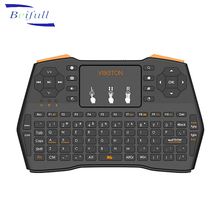 Rechargeable Li-ion battery air mouse Remote Control mini i8 plus wireless keyboard for android TV box