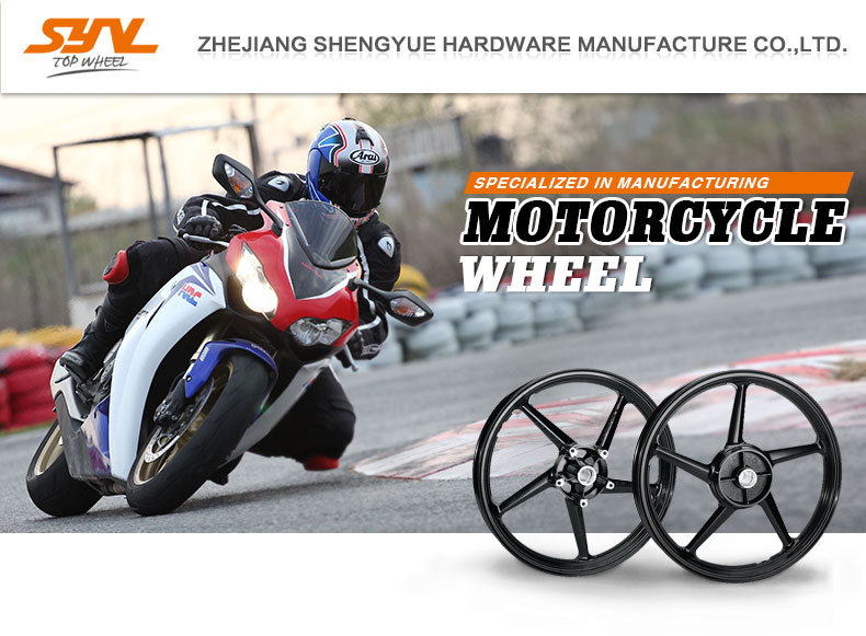 Best Selling motorcycle wheels rims