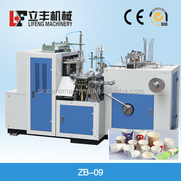 New model ZBJ-H12 Single pe coated middle speed fully automatic paper glass making machine