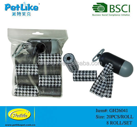 dog waste bags with dispenser dog poop bag with pill dispenser